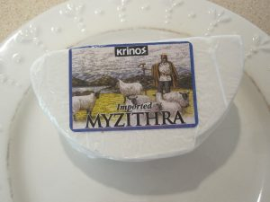Myzithra Cheese from Greece